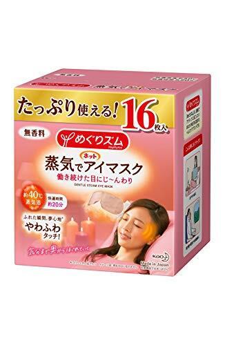 【Amazon.co.jp限定】【大容量】めぐりズム蒸気でホットアイマスク 無香料 16枚入