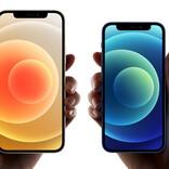 ドコモ、iPhone 12シリーズを10月23日発売 - 予約は16日21時から