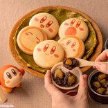 【カービィ×鶴屋吉信】コラボ和菓子「手づくり最中」が秋限定で発売!
