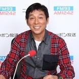 お笑い怪獣降臨! 明石家さんまがニッポン放送でGO TOキャンペーンにちょっとだけ便乗
