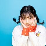 渡邉美穂が「B.L.T」にて初ソロ表紙 日向坂46の特集も