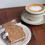 こだわりコーヒーと焼き菓子でほっと一息♡おすすめ穴場カフェ