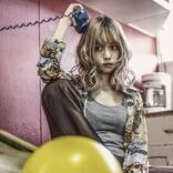 藤川千愛、新曲「ありのままで」が『科捜研の女 season20」の主題歌に決定