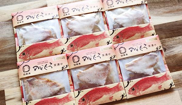 【出雲 日本海】のどぐろ茶漬け