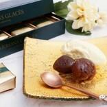 おうちカフェや手土産にぴったり! メリーチョコレートのロングセラー『マロングラッセ』を食べてみた