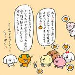 愛媛県の「みきゃん」が「ぺろち」とかわいすぎる共演! パントビスコさんによるコラボ漫画を公開