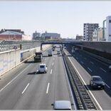 京葉道路で開通40周年の記念キャンペーン実施中