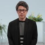 ロンブー淳、今田耕司と20年ぶりトーク『アナザースカイII』に登場