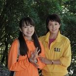 BEYOOOOONDS里吉うたの、大ファンの『科捜研の女』に出演決定   沢口靖子と対面し「人って喜びが度を超えると固まってしまうんだ…」