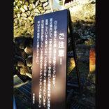 福井の神社が注意喚起する「学術的に確証なし」おじさんが話題 その正体は…