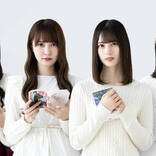 日向坂46・小坂菜緒ら、ホワイトコーデの集合ショット公開
