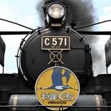 SL「やまぐち」号、C57形が11月22日まで運用離脱 D51形などが代走