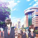 2021年1月放送のTVアニメ『弱キャラ友崎くん』ティザーPV&キャラクター設定公開 OP&EDテーマはDIALOGUE+が担当