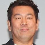藤本敏史、「顔デカいからや!」生みの親は「松本(人志)さんの奥様」
