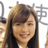 真野恵里菜がインスタで『やっさん』姿を公開! 「かわいい!」「おかえり!」