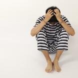 シリーズ・細かすぎる刑務所の話:刑が確定し、いよいよ収監!どんな感じ?