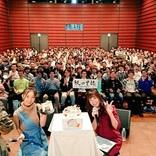 飯田里穂が2年ぶりのバースデーパーティーを10月25日(日)に開催 会場&配信のどちらでも参加OK
