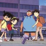 『名探偵コナン』R109「元太少年の災難(デジタルリマスター)」あらすじ&先行カット
