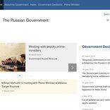 ロシア政府、日本人の入国要件緩和 モスクワ・ウラジオストク発着の日本線は11月再開