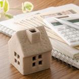 住宅ローンの金利「固定or変動」あなたの家計に向くのはどっち?