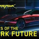 『サイバーパンク2077』の新映像。未来の乗り物やファッションスタイルが明らかに