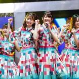 日向坂46、朗読劇&ファッションショーありのスペシャルイベント 5万人を魅了