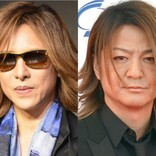 YOSHIKI、GLAYとの記念写真を公開 ファン「みんなの笑顔が素敵」