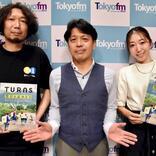コロナ禍を機に新潟・湯沢で「完全テレワーク」開始!「東京から近くて便利、お手軽に移住を試してみたい方にこそ最適な町」