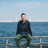 瑛人、Mステで初披露の新曲「ライナウ」が10/16(金)配信開始 自身のYouTube新番組もスタート
