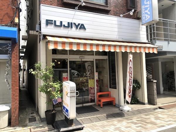 フジヤ店舗