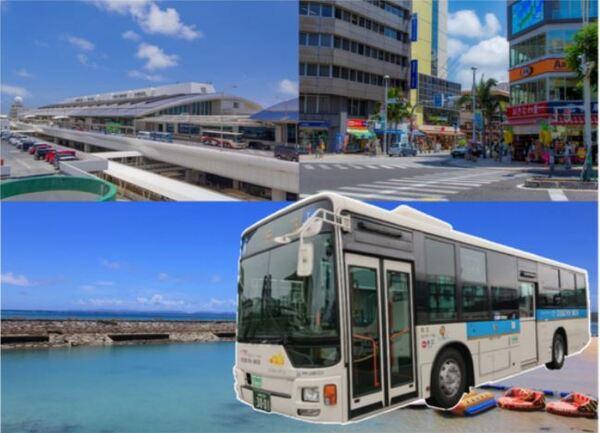東京バス ハーレーエクスプレス