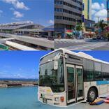 東京バス、糸満市役所と国際通り入口を結ぶ「ハーレーエクスプレス」運行開始 那覇空港経由