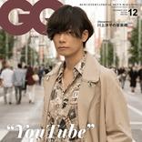 Alexandros・川上洋平が雑誌「GQ JAPAN」に登場!音楽との出会いからバンドの未来についてまでを語る。