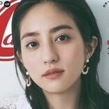 """堀田茜、『CanCam』モデル卒業…挫折の涙と""""ド根性物語"""""""