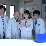沢口靖子ら『科捜研の女』メンバー、第1話放送前後にライブ配信