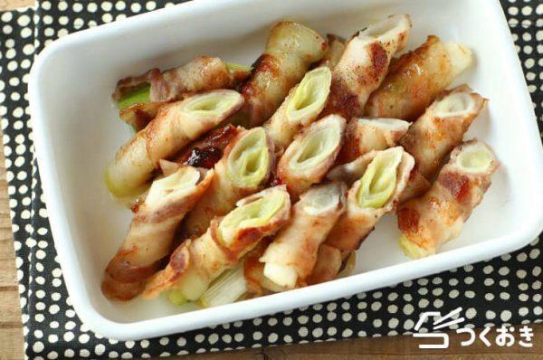 簡単レシピ!豚バラネギ巻き