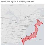 地図は見方や視点で印象がガラッと変わる 日本地図とアメリカ東海岸の地図を並べてみると……