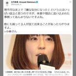 TBS「グッとラック!」で餃子店のマスク騒動特集 立川志らくさん「ひろゆきさんも堀江さんも二人とも同じように面倒くさい人だけど……」