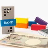住宅ローンの選び方:民間・公的・フラット35の基礎知識とポイント