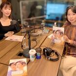 「女性が活躍できない国という点で、韓国と日本は近い」コラムニスト・辛酸なめ子が語る話題の映画「82年生まれ、キム・ジヨン」