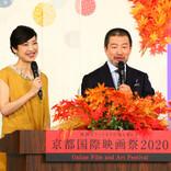 「牧野省三賞」を大林宣彦監督が、「三船敏郎賞」は小林稔侍が受賞!
