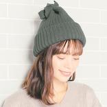 レディースに人気のニット帽ブランド特集【2020秋冬】今流行りの帽子を紹介!