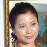 「嫁ぎごろ」三十路美女の「悠々性活」(3)吉高由里子が結婚願望を吐露した