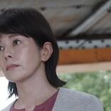 沢口靖子、『科捜研の女』の変化「鑑定報告でもソーシャルディスタンス」