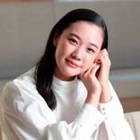 蒼井優、映画デビュー20年目の現在地「人生は楽しいほうが絶対いい」