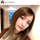 「年々若くなってる」後藤真希、秋コーデの目力SHOTにファン反響「顔が綺麗」