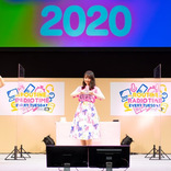 TrySail、初のYouTube LIVEはハロウィンパーティー生配信特番に決定 麻倉もも・雨宮天・夏川椎菜の着用コスチュームで盛り上がる