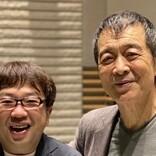 天野ひろゆき、矢沢永吉と対談「好きなおにぎりの具」などを聞く