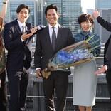 織田裕二・中島裕翔・鈴木保奈美、『SUITS2』8カ月の撮影終了で感謝
