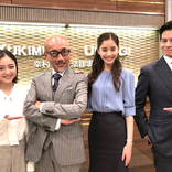 新木優子、織田裕二らとの豪華4ショットを初披露!